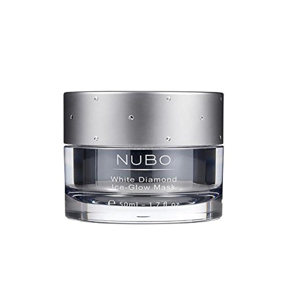 火薬形成トリップ白いダイヤモンドの氷のグローマスク50ミリリットル x4 - Nubo White Diamond Ice Glow Mask 50ml (Pack of 4) [並行輸入品]