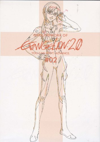 Groundwork Of Evangelion You Can (Not) Advance 2.0 #02 (Japanese) (Evangelion)