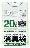 ハウスホールドジャパン ゴミ袋 消臭袋 サニタリー用 10枚入 グリーン 20L AS25