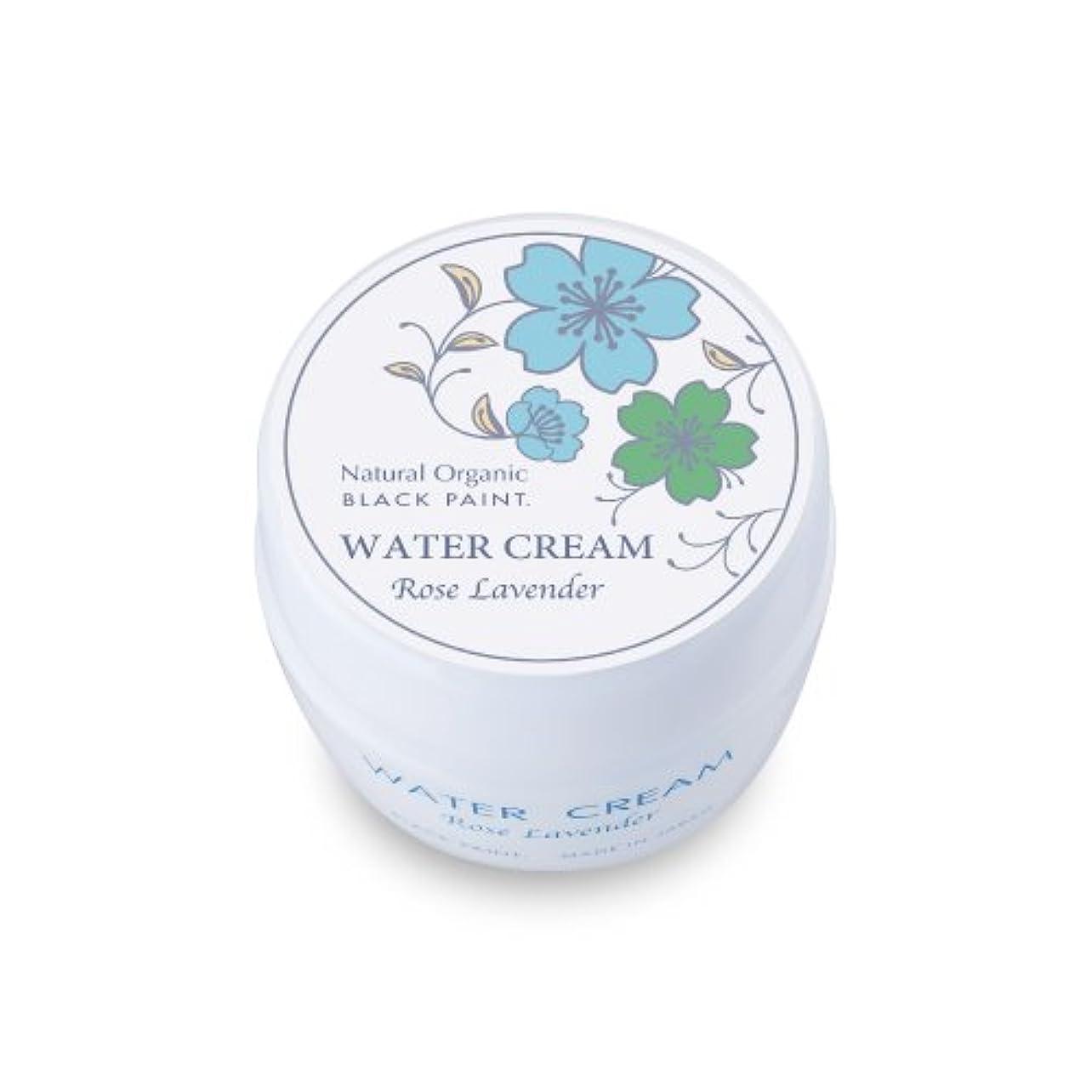 習慣偶然の防止ウォータークリーム ローズラベンダー50g 保湿クリーム