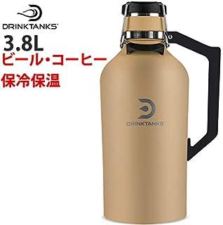 炭酸の飲み物(ビールなど)を入れられる魔法瓶 DrinkTanks ドリンクタンクス Growler 128oz (3.8L) 真空断熱グラウラー DUNE ベージュ 保冷 保温 水筒【C1】【w95】