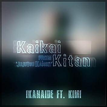 "Kaikai Kitan (From ""Jujutsu Kaisen"") (Acoustic Cover)"
