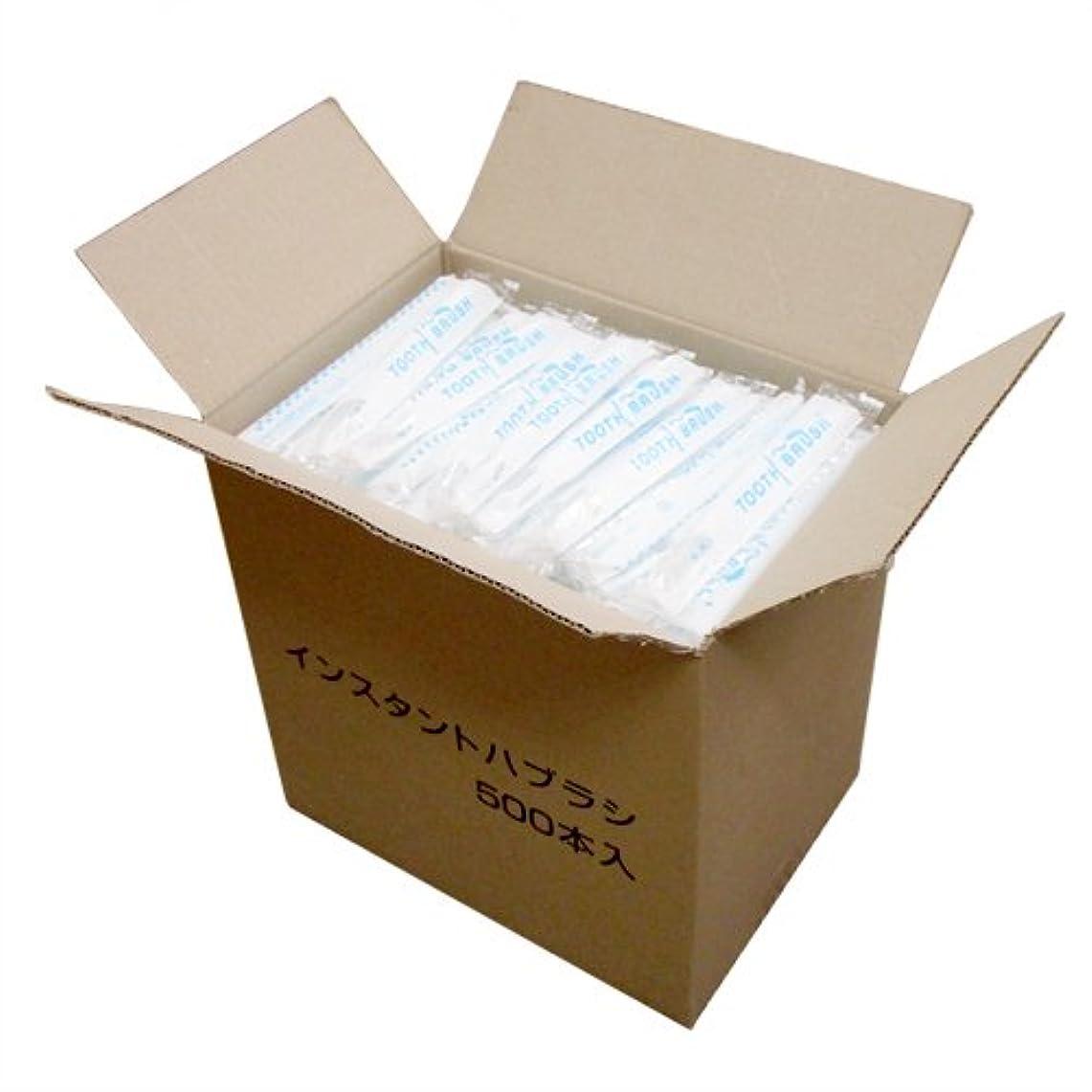 脱走雑草不規則な業務用 日本製 使い捨て粉付き歯ブラシ 個包装タイプ 500本入×1箱│ホテルアメニティ