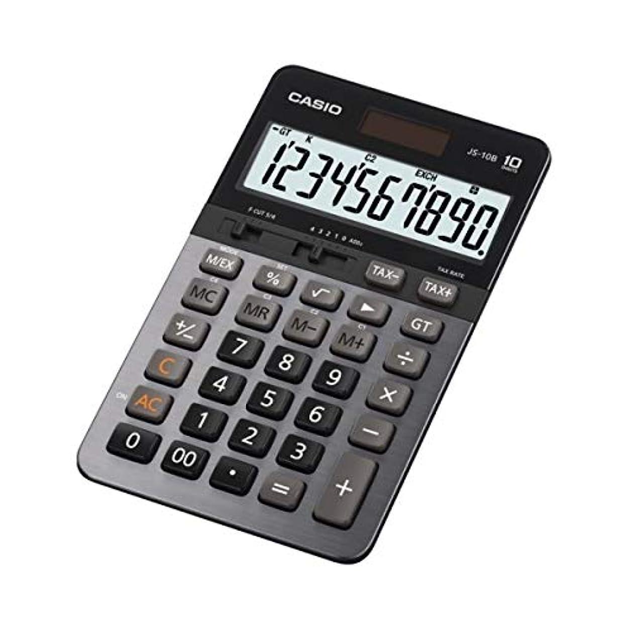 証書不良品運動するCasio JS-10B コンパクトデスクタイプ10桁電卓 JS10B [並行輸入品]