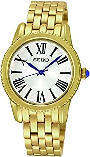 Seiko Watch For Women - Casual Stainless steel Band - SRZ440P1