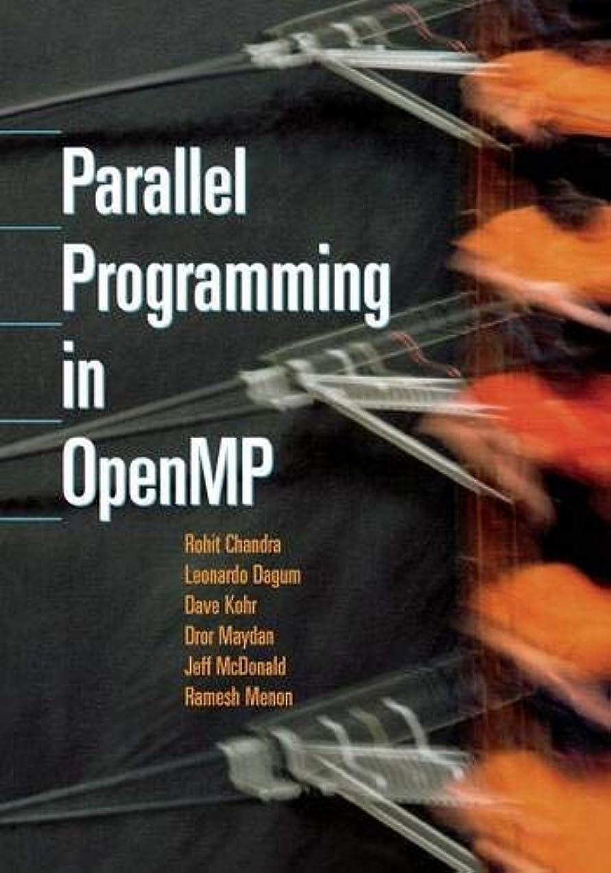 ブラウス報復ひどくParallel Programming in OpenMP
