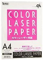 SAKAEテクニカルペーパー A4 レーザー&PPC用紙80g 100枚 LP80-A4 5セット