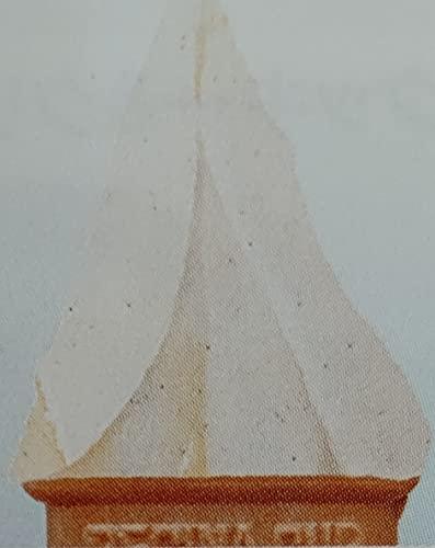 ロッテアイス マダカスカル バニラ 2L 冷凍 業務用 アイスミルク イルジェラート