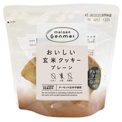 おいしい玄米クッキー 8枚入 (20袋)