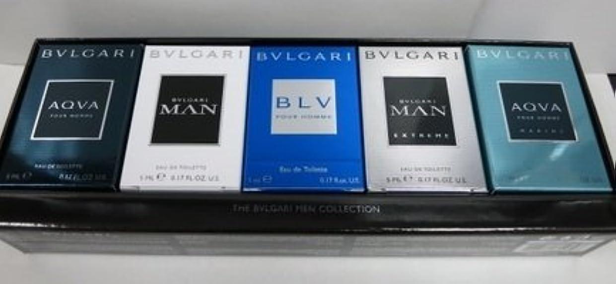 拡張幻想個人的なブルガリ トラベルコレクション、メンズ ミニチュア コレクション 5本セット