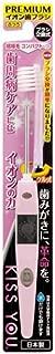 Kisuyu Ion Toothbrush Superfine Compact Body Usually