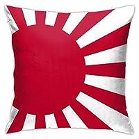 日本 旭日旗 かわいい 花柄 クッションカバー 抱き枕カバー 装飾枕ケース ナチュラル フラワー おしゃれ ルーム ソファ 車 椅子用 北欧 雑貨 部屋飾り 45 X 45cm