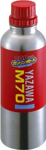 YAZAWA [ 矢澤産業 ] ガソリン携帯缶 ガソリンボトル 700cc [ 品番 ] M70