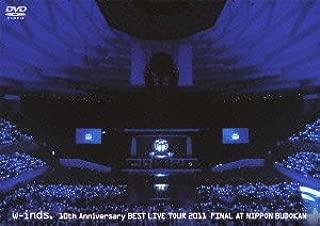 w-inds. BEST LIVE TOUR 2011 FINAL at 日本武道館(通常盤) [DVD]