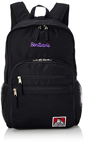 Bendibis BDW-9200 Backpack, XL Size, Mesh Pocket, Perfect for Work or School Commutes.