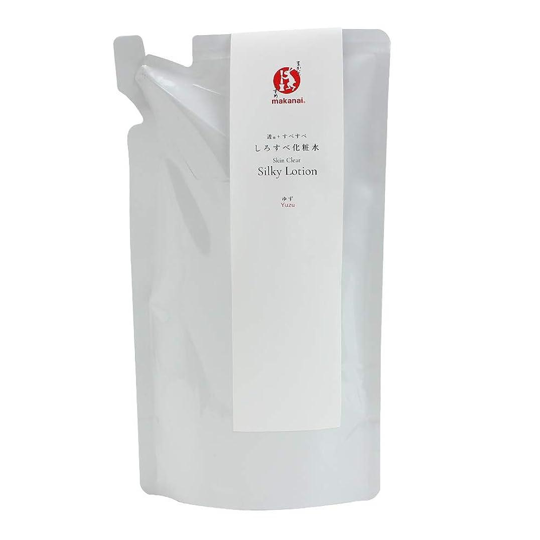憂慮すべきストッキング電池まかないこすめ しろすべ化粧水(詰め替え用) 150ml