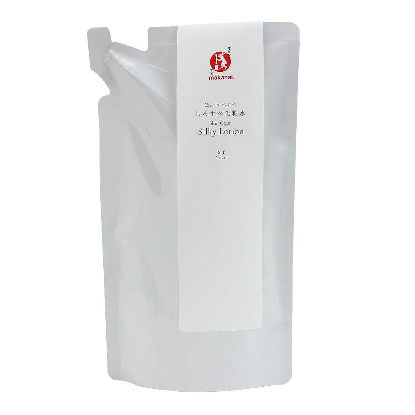 蛾成熟したアルカトラズ島まかないこすめ しろすべ化粧水(詰め替え用) 150ml