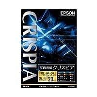 エプソン(EPSON) 写真用紙クリスピア<高光沢> (2L判/20枚) K2L20SCKR