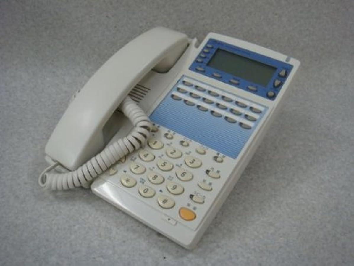 修羅場ハグ速報GX-(18)APFSTEL-(1)(W) NTT αGX 18ボタンアナログ停電スター電話機 [オフィス用品] ビジネスフォン [オフィス用品]