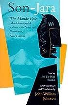 [(Son-Jara : The Mande Epic)] [By (author) John Johnson] published on (October, 2003)