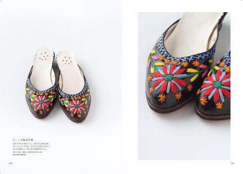 東欧や北欧、地域によっても刺繍のスタイルや使い方が異なり、興味深くページをめくっていけますよ。簡単な刺し方でも、カラフルで大胆な図柄になると、お洒落に見えるんですね。  こちらのポルトガルのミーニョ地方の靴。ツヤ感を楽しめるサテンステッチを中心に、様々なステッチを組み合わせて、革に直接刺繍しています。黒い革にカラフルな刺繍糸が映えて、とても素敵。