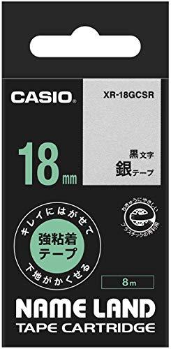 カシオ ラベルライター ネームランド キレイにはがせて下地がかくせる強粘着テープ 18mm XR-18GCSR 銀