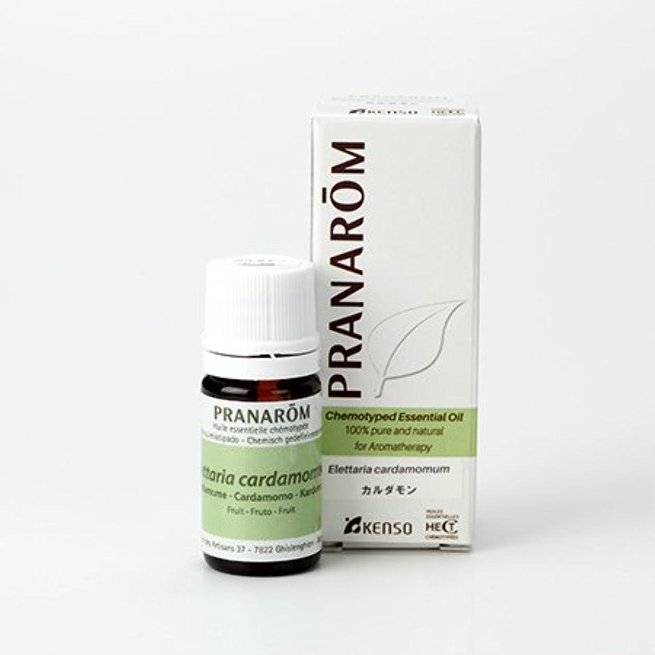 慣習雰囲気宣教師プラナロム カルダモン 5ml (PRANAROM ケモタイプ精油)