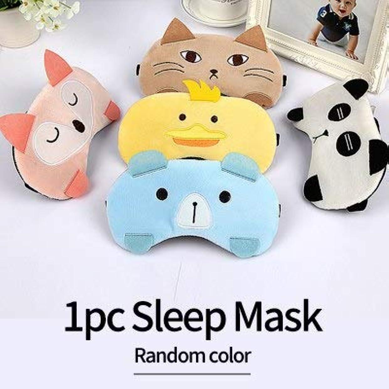 作りますスパーク静脈NOTE アイス睡眠マスク綿アイマスク目隠し用睡眠睡眠マスクケースアイマスクかわいい圧縮ランダムカラー