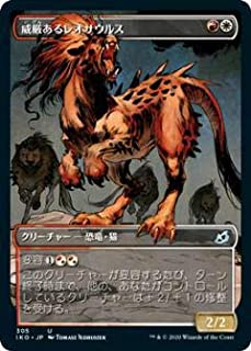 【FOIL】マジックザギャザリング IKO JP 305 威厳あるレオサウルス (日本語版 アンコモン) イコリア:巨獣の棲処 Ikoria: Lair of Behemoths
