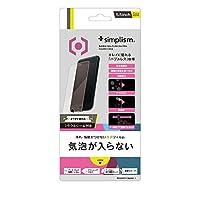 Simplism iPhone6 Plus(5.5インチ)用 バブルレスフィルム(抗菌・反指紋・フッ素加工) 光沢 TR-PFIP145-BLCC