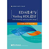 Regular Higher Education Series circuit design planning materials : EDA technology and Verilog HDL design(Chinese Edition)