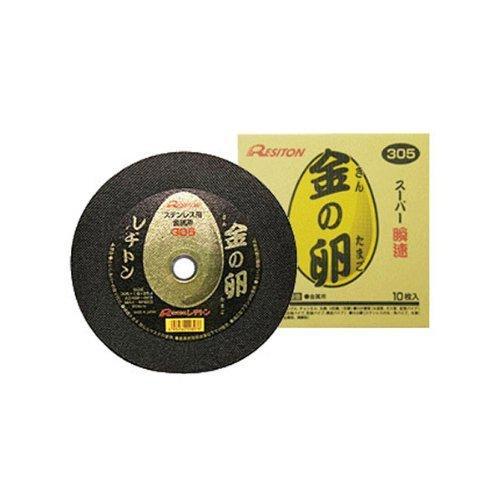レヂトン 切断砥石 金の卵 355×2.1×25.4 【3枚セット】 (ステンレス・金属用)