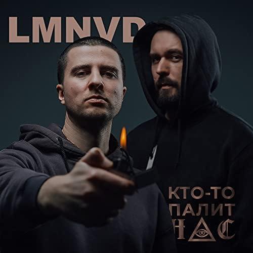 LMNVD