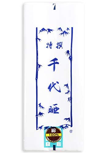 千代晒 35cm×10.5m 綿100% 日本製 白 無地 岡生地
