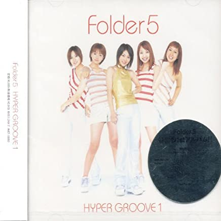 HYPER GROOVE 1