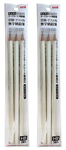 uni/ユニ マークシート用鉛筆 受験・テスト用 無地柄鉛筆 HB 3本入り【白】 3P HB白/W (3本2袋)