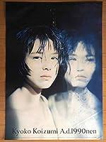 1990年 小泉今日子 カレンダー