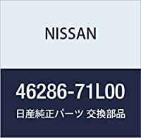 NISSAN (日産) 純正部品 チユーブ ブレーキ コネクター ツー リア 品番46286-71L00