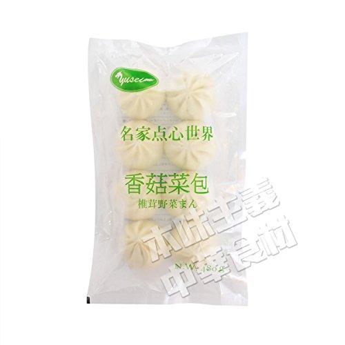名家点心世界素菜包(キノコ野菜まんじゅう)本場手作り・中華料理人気商品・飲茶・中華食材