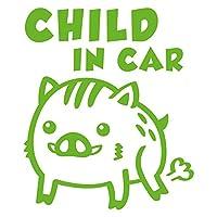imoninn CHILD in car ステッカー 【パッケージ版】 No.74 イノシシさん(ウリ坊) (黄緑色)
