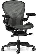 Herman Miller Aeron Ergonomic Chair - Size B, Graphite