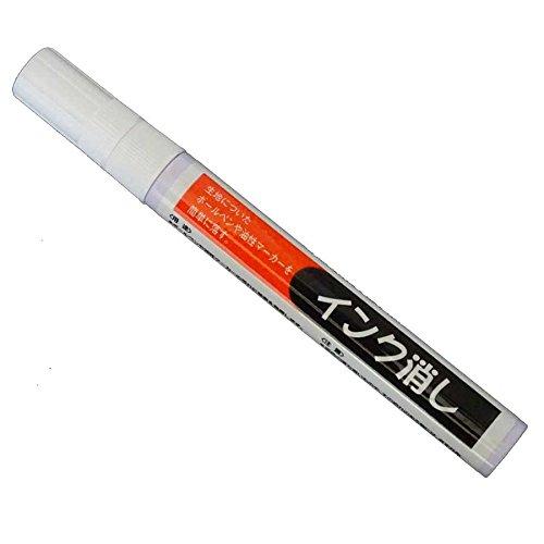 三和化成 インク消し (14ml)