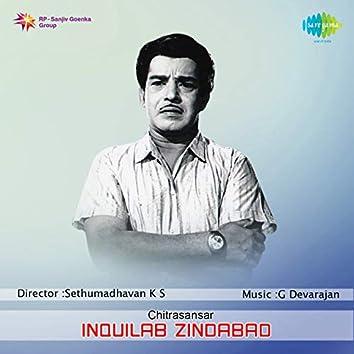 "Inquilab (From ""Inquilab Zindabad"") - Single"