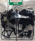 Kyosho GP-18 Frame & Gear Box per Moto Scala 1/8 Japan Imported