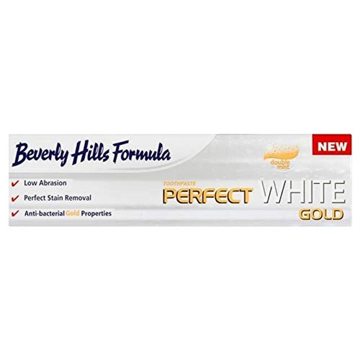 マニア災害ジャーナリスト[Beverly Hills ] ビバリーヒルズ公式パーフェクトホワイトゴールドの100ミリリットル - Beverly Hills Formula Perfect White Gold 100ml [並行輸入品]