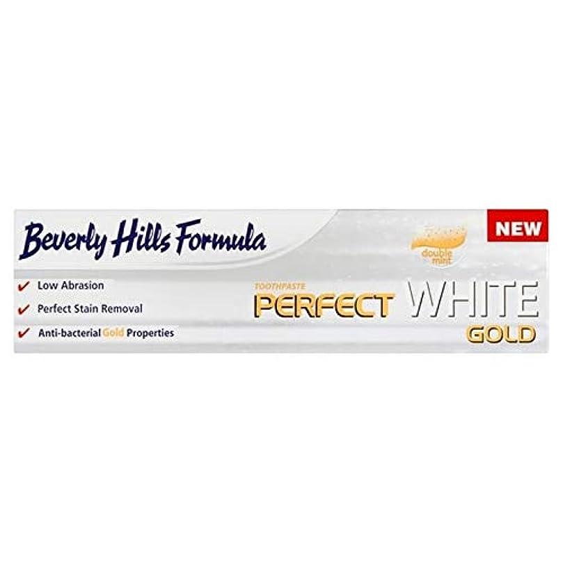 ジェームズダイソン考えた思春期の[Beverly Hills ] ビバリーヒルズ公式パーフェクトホワイトゴールドの100ミリリットル - Beverly Hills Formula Perfect White Gold 100ml [並行輸入品]