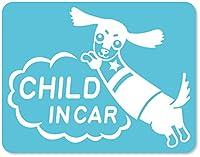 imoninn CHILD in car ステッカー 【マグネットタイプ】 No.38 ミニチュアダックスさん (水色)