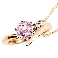 [アトラス] Atrus ネックレス メンズ 18金 ピンクゴールドk18 ピンクサファイア ダイヤモンド ベビーリング 9月誕生石 チェーン(sv925ピンクメッキ)