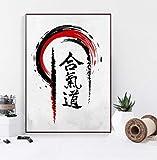 QINGRENJIE Wandkunst Bild Japanischer Stil Japanischer