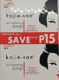 Double Pack 2 Original Kojie San Lightening Soaps of 65g, Authentic Kojic Acid Skin Lightening Soap...